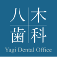 yagi dental office